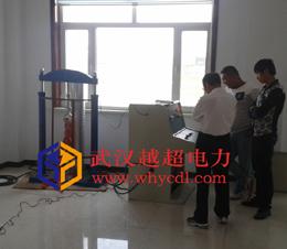 内蒙古电力公司拉力机安装