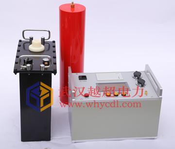 VLF-40KV 超低频高压发生器