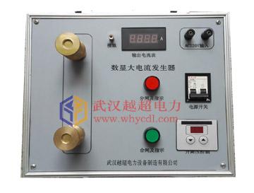 500A数显大电流发生器(数控型)