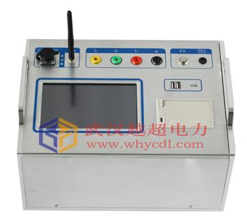 三相氧化锌避雷器阻性电流测试仪
